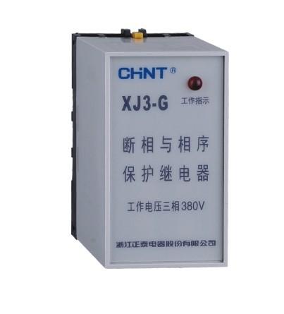 正泰XJ3-G 相序保护继电器