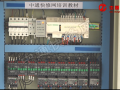 配电箱视频培训3 (416播放)