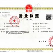 广州市德控誉电气设备有限公司
